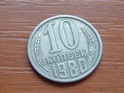 SZOVJETUNIÓ 10 KOPEK 1980
