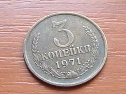 SZOVJETUNIÓ 3 KOPEJKI 1971