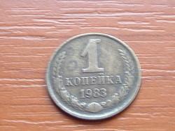 SZOVJETUNIÓ 1 KOPEJKA 1983
