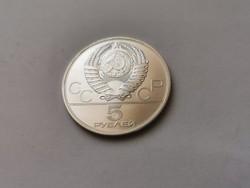 1980 Moszkvai olimpia,szovjet ezüst 5 rubel 16,7 gramm 0,900