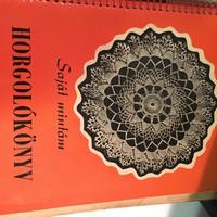 Saját mintáim Horgolókönyv 1961