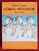 ROBERT GRAVES : GÖRÖG MÍTOSZOK - Képes kiadás