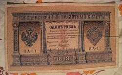 Cári Orosz 1 Rubel 1898.