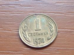 BULGÁRIA 1 SZTOTINKA 1974
