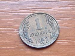 BULGÁRIA 1 SZTOTINKA 1962