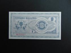 10 dinár 1992 Macedónia Hajtatlan bankjegy
