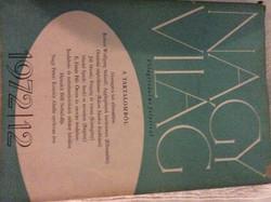 Nagy Vilàg - Vilàgiridalmi  folyóirat XVII.ëvf.12.szàm 1972/12