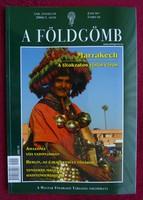 A FÖLDGÖMB 2004