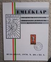Emléklap! Szakmunkástanulók országos Jubileumi kiállítása 1970.
