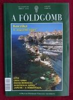 A FÖLDGÖMB 2003