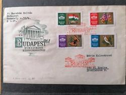 1961 NEMZETKÖZI BÉLYEGKIÁLLITÁS BUDAPEST II. sor+ kisívsor levélen.