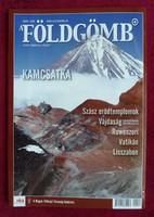 A FÖLDGÖMB 2009