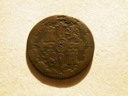 KK512   circa 1820 Spanyolország 8 maradevis VII. Ferdin