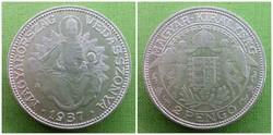 Madonnás ezüst 2 Pengő 1937 / id 1684/