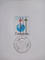 XIV.Nyári úttörő olimpiaa 1978.