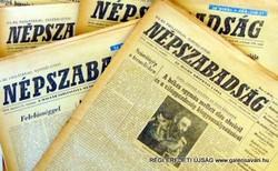 1971 február 24  /  NÉPSZABADSÁG  /  SZÜLETÉSNAPRA! RETRO, RÉGI EREDETI ÚJSÁG Szs.:  10724