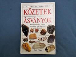 Kőzetek és ásványok, Határozó kézikönyvek sorozatból