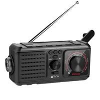 Hordozható camping rádió zseblámpa olvasólámpával beépítve, beépitett napelem 2000,mAh power bank.