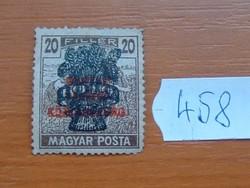 20 FILLÉR 1920 Búzakalász felülnyomat Magyar Tanácsköztársaság (Magyar Posta Arató 458#