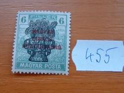 6 FILLÉR 1920 Búzakalász felülnyomat a Magyar Tanácsköztársaság (Magyar Posta Arató 455#
