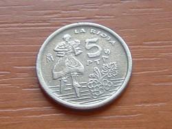 SPANYOL 5 PESETAS 1996 LA RIOJA