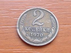 SZOVJETUNIÓ 2 KOPEJKI 1970