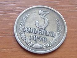 SZOVJETUNIÓ 3 KOPEJKI 1970