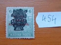 6 FILLÉR 1920 Búzakalász felülnyomat a Magyar Tanácsköztársaság (Magyar Posta Arató 454#