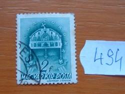 2 FILLÉR 1939 A magyar egyház SZENT KORONA 494#