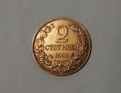 Bulgária,2 Ctotinki 1901.