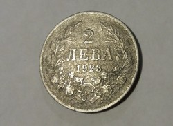 Bulgária, ritkább alumínium 2 Leva 1923.