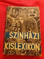 Régi életrajzi súlyos vastag könyv  Színházi lexikon Ki-kicsoda korabeli fotókkal, illusztrációkkal
