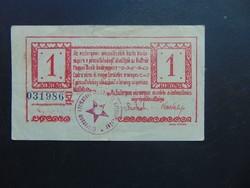 1 korona 1919 Esztergom