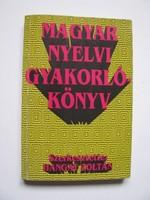 Magyar nyelvi gyakorlókönyv