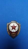 Szovjet Hadsereg Kiváló Katonája jelvény - kitüntetés