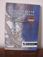 Német - magyar közgazdasági (szak) szótár
