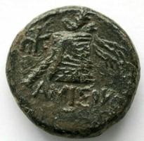 Görög -Pontos Amisos  Mithridatész  7.71gr/22mm(