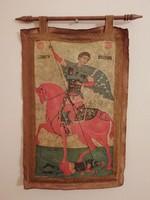 Szent György zászló, falidísz