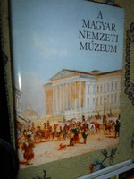 A  Magyar Nemzeti Muzeum