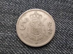 Spanyolország I. János Károly (1975-2014) 5 Peseta 1982 M / id 15847/