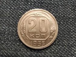 Szovjetunió (1922-1991) 20 Kopek 1935 / id 15904/