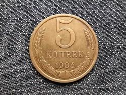 Szovjetunió (1922-1991) 5 Kopek 1984 / id 15950/
