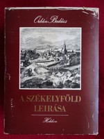 Orbán Balázs : A székelyföld leírása I-II (hasonmás kiadás)