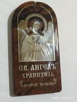 Orosz Őrangyal imatábla