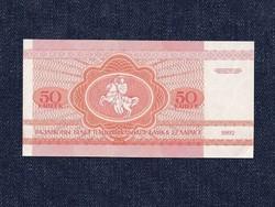 Fehéroroszország 50 Kopek 1992 / id 8631/
