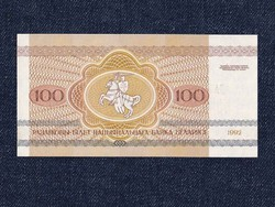 Fehéroroszország UNC 100 Kopek bankjegy 1992 / id 8629/