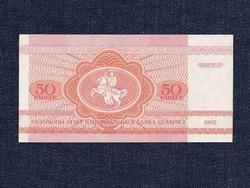Fehéroroszország 50 Kopek 1992 / id 8632/