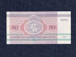 Fehéroroszország 50 Kopek 1992 / id 8634/