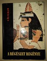 C. W. Ceram: A régészet regénye 1965