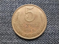 Szovjetunió (1922-1991) 5 Kopek 1989 / id 15942/